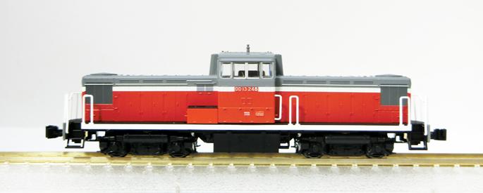 DD13-248B.jpg
