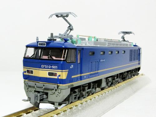 EF510-501FA.jpg
