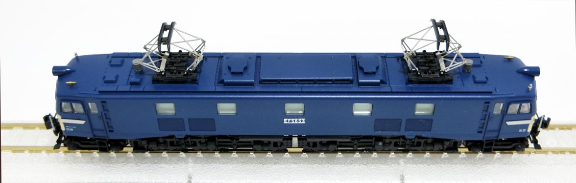 EF58-53C.jpg