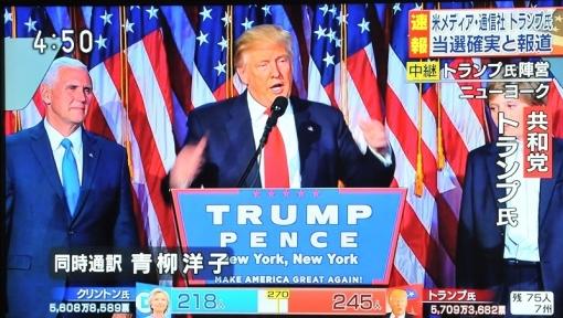 1379新大統領161191