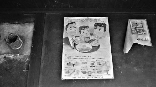 1908打梨中161289