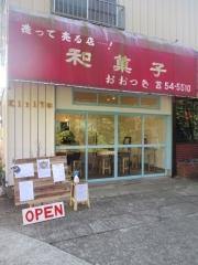 【新店】The Noodles Saloon Kiriya-1