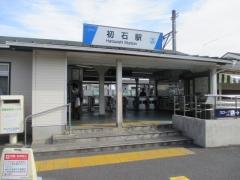 【新店】The Noodles Saloon Kiriya-2