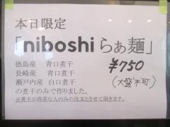 【新店】The Noodles Saloon Kiriya-3