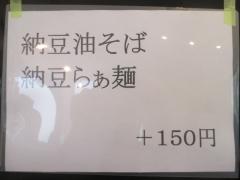【新店】The Noodles Saloon Kiriya-5