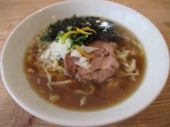 The Noodles Saloon Kiriya【弐】-2
