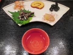 Homemade Ramen 麦苗【九】-6