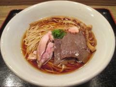 Homemade Ramen 麦苗【九】-7