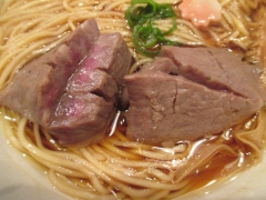 Homemade Ramen 麦苗【九】-12