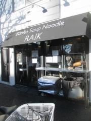 Bonito Soup Noodle RAIK【七】-1