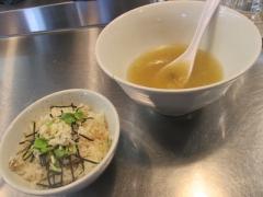 Bonito Soup Noodle RAIK【七】-13