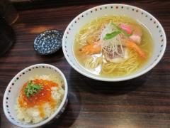 ら~麺 あけどや【参】-6