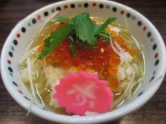 ら~麺 あけどや【参】-15