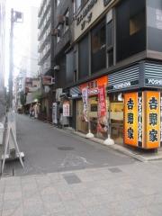 【新店】中華そば いづる-4