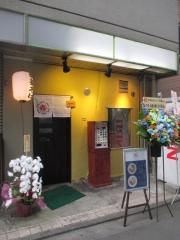 【新店】中華そば いづる-0