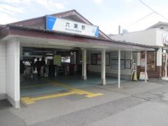 【新店】ラーメン専門 三代目 月見軒-2