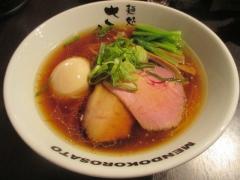 麺処 さとう 桜新町店【五】-8