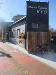 【新店】noodle kitchen KYO-1