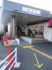 【新店】noodle kitchen KYO-2