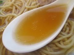 【新店】noodle kitchen KYO-11