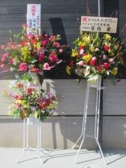 noodle kitchen KYO【弐】-10