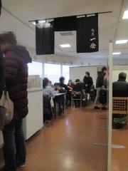 麺屋 一燈 そごう千葉店開店50周年記念「ご当地うまいもの大会」-1