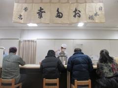 麺屋 一燈 そごう千葉店開店50周年記念「ご当地うまいもの大会」-5