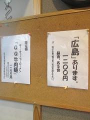 大阪 麺哲【四】-3