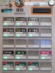 神保町黒須【五】-2