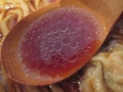 Homemade Ramen 麦苗【壱拾】-13