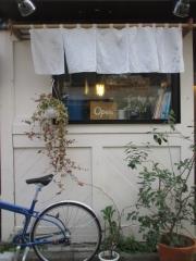 麺処 きなり【壱弐】-9