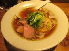 麺処 篠はら【七】-5