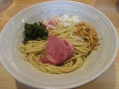 麺屋 さくら井【参】-11