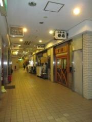 【新店】Only One Noodle 壱富士-6