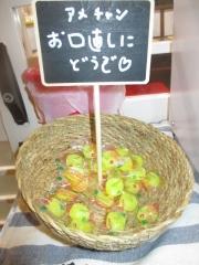 【新店】Only One Noodle 壱富士-20