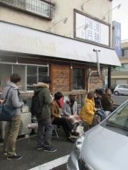 濃麺 海月【参】-2