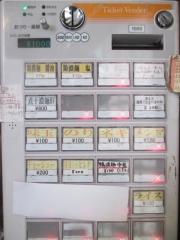 濃麺 海月【参】-3