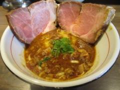 つけ麺 一燈【九】-11