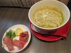 柳麺 呉田 -goden-【弐】-7