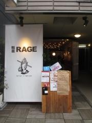 麺尊 RAGE【弐七】-1