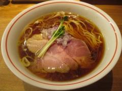 麺尊 RAGE【弐七】-4