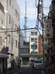 麺 みつヰ【弐】-3