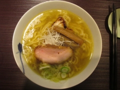 麺 みつヰ【弐】-10