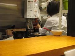麺 みつヰ【弐】-15