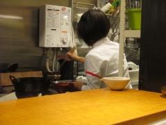 麺 みつヰ【弐】-16
