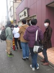 麺屋 一燈【弐八】-2
