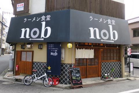nob(外観)