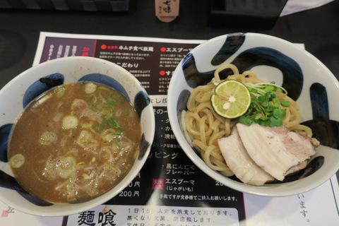 RENREN 奥野製麺所(麺喰)
