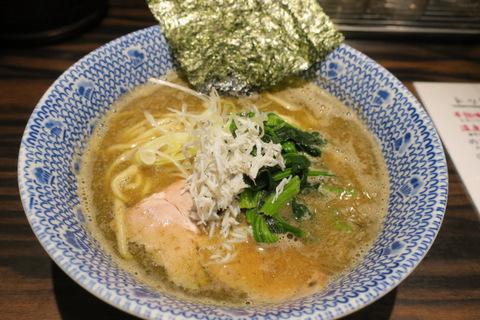 東京煮干本舗(煮干らーめん・煮干しマシマシ)