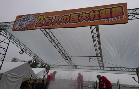20170205.jpg